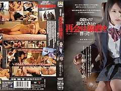 Bdsm, Domination, Shemale, Japanese shemale fuck girl, Txxx.com
