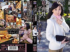 Wife, Japanese young wife by mrbonham (part 1), Txxx.com